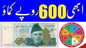 BEST EARNING APP 2020,HOW TO EARN MONEY ONLINE IN PAKISTAN,EARN MONEY PLAYING GAMES