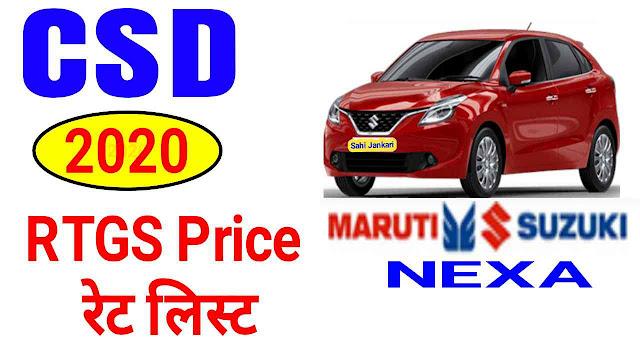 CSD Car price list