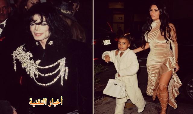جاكيت مايكل جاكسون هدية كيم كاردشيان Kim) Kardashian) لإبنتها .. وهذه قيمتة المالية
