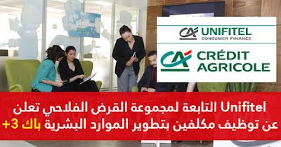 Unifitel recrute des Chargés(e) de Développement RH BAC+3