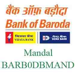 New IFSC Code Dena Bank of Baroda Mandal