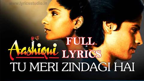 tu meri zindagi hai lyrics in hindi - Kumar Sanu, Anuradha Paudwal | Aashiqui 1990
