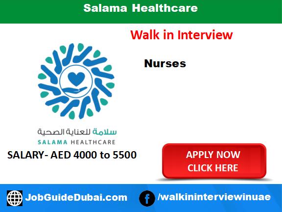 Salama Healthcare career for Nurse job in Dubai