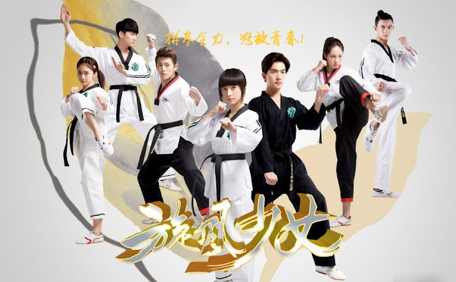 Download Drama Cina The Whirlwind Girl Batch Subtitle Indonesia