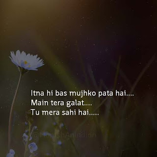 Sad Quotes with Images, sad quotes hindi, Sad Quotes Images for Girls and Boys