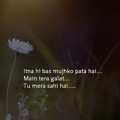 Sad Quotes with Image, sad quotes hindi, Sad Quotes Images for Girls and Boys
