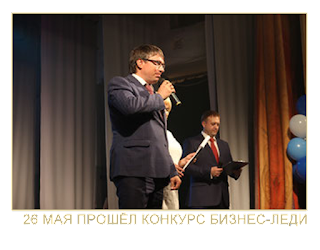 http://www.cc-real.ru/2016/06/blog-post.html