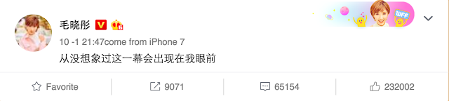 Chen Xiang Mao Xiaotong breakup