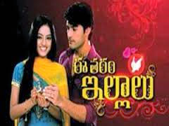 Maa tv episodes