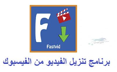 download facebook