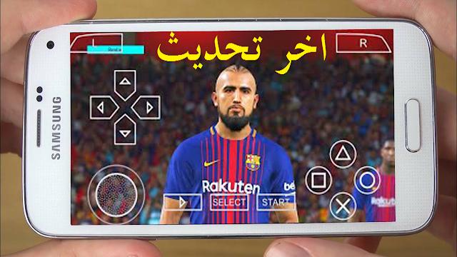 تحميل لعبة بيس PES 2019 اخر اصدار للأندرويد مجانا