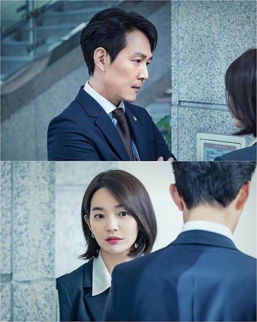 Shin Min Ah political drama Aide Lee Jung Jae