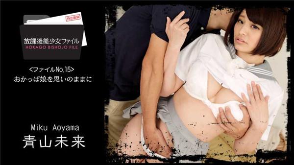 Watch Porn 061016_586 Miku Aoyama