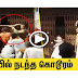 TAMIL VIRAL VIDEO - Police man  lathicharge crowd outside Bank.