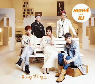 Lyric : High4 (Feat. IU) - Not Spring, Love or Cherry Blossoms