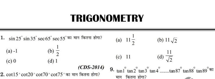 Advanced Math Questions for Competitive Exams PDF Download