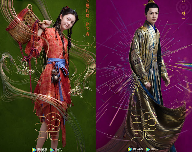 ling long fantasy drama
