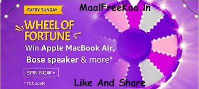 Wheel of Fortune Apple Macbook Air FREE