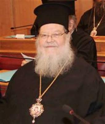 Εγκύκλιος Σεβασμιωτάτου Μητροπολίτου Φλωρίνης Πρεσπών και Εορδαίας κ.κ Θεόκλητου για την Δ΄ Κυριακή Νηστειών