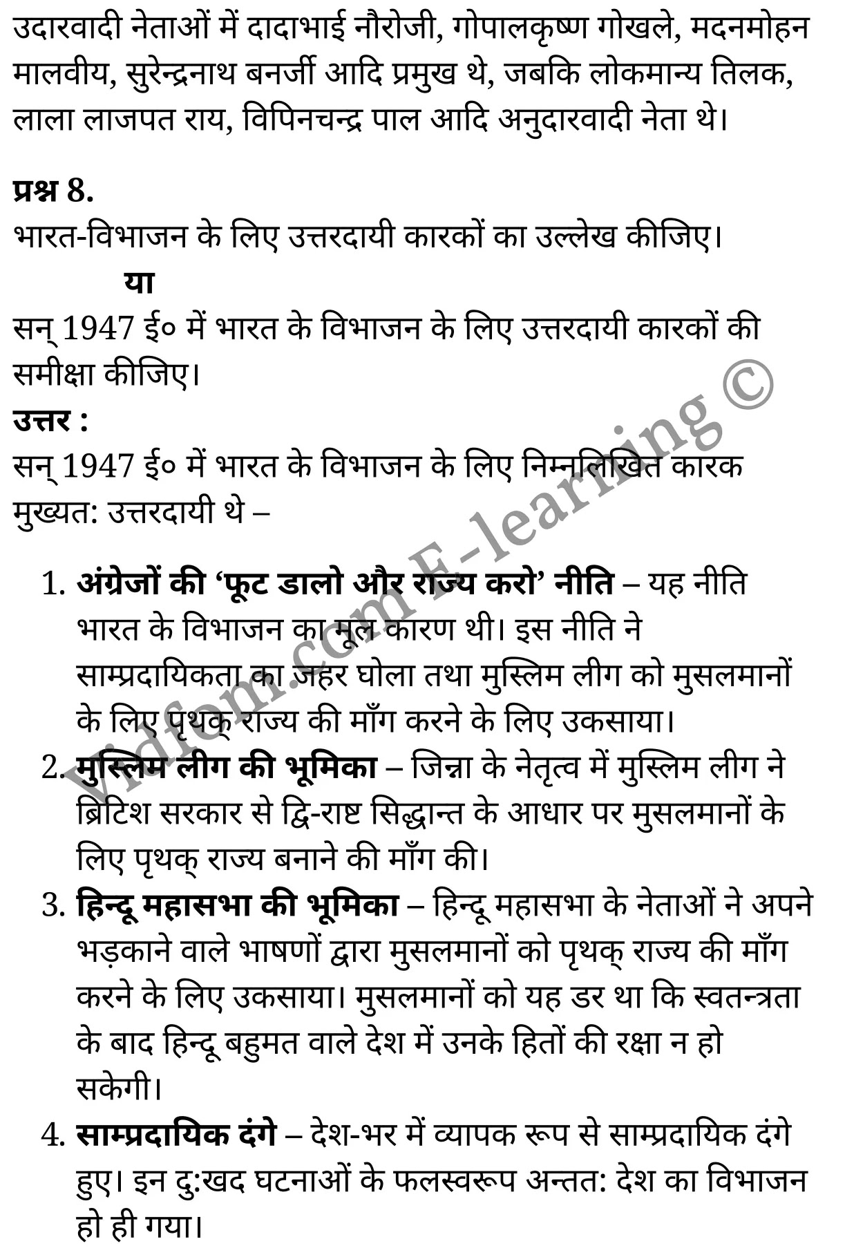 class 10 social science chapter 12 section 1 47