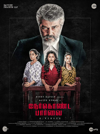 Nerkonda Paarvai 2019 Tamil Movie PreDVD 480p 400MB