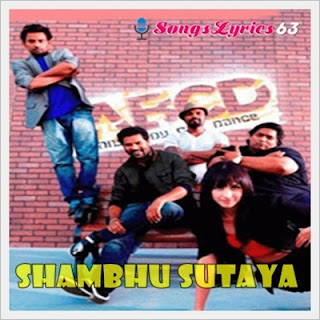 Shambhu Sutaya Song Lyrics ABCD-Any Body Can Dance[2013]