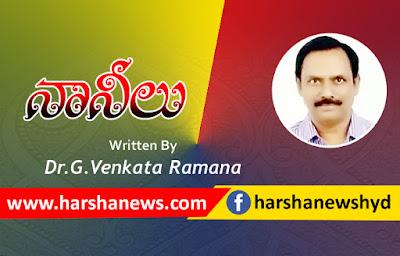 నానీలు_harshanews.com