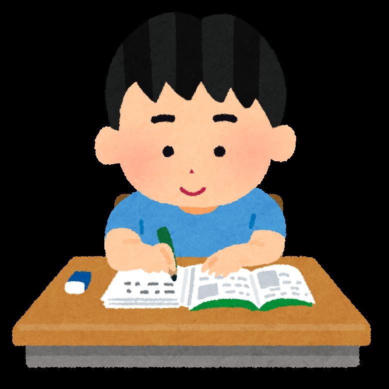 study_school_jugyou_boy.png (779×779)