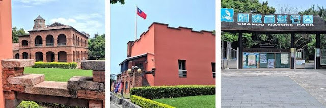 One Week Taiwan Itinerary: left: Former British Consular Residence in Tamsui middle: Fort San Domingo right: Guandu Nature Park