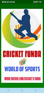 cricket funda