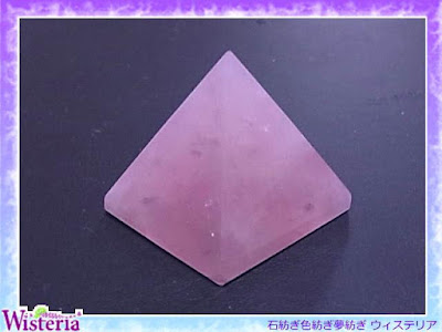 ローズクォーツ ピラミッド 30mm