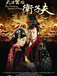 Phim Vệ Tử Phu-VTVcab1 Full 38/38 Cuối