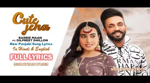 CUTE JEHA LYRICS - BARBIE MAAN Ft Dilpreet Dhillon
