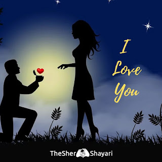 New I Love You images photo wall paper HD english love perpose pictures