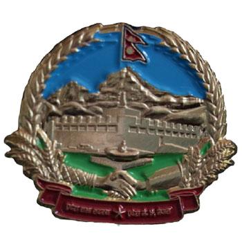 Coat-of-Arms-Logo-Emblem-of--province-no-5