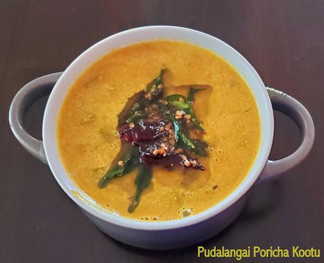 images of Pudalangai Poricha Kootu / Snake Gourd Poricha Kootu