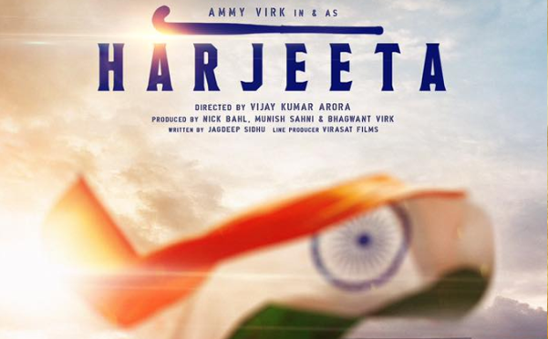 Ammy Virk's next upcoming punjabi movie Harjeeta first look, Poster of download first look Ammy Virk Poster, release date