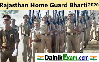 Rajasthan Home Guard Recruitment 2020 Apply Online 2500 Post 12th Pass Home Guard Bharti, Dainik Exam com