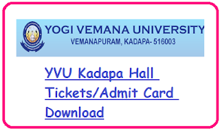 YVU Kadapa Degree Hall Tickets 2021