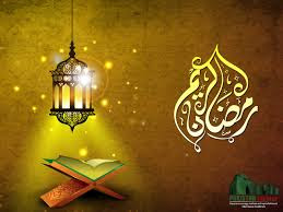 ramadan mubarak,ramzan images,ramadan wishes,ramadan kareem,ramadan greetings,ramzan mubarak images,ramzan wishes,ramzan pictures,ramadan images,ramadan quotes,ramadan pictures,ramzan mubarak,happy ramadan,happy ramzan,ramzan 2018