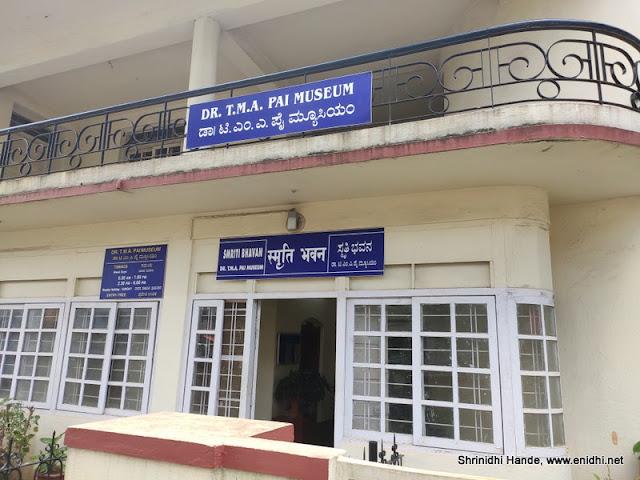 Smriti Bhavan Manipal Museum TMA Pai