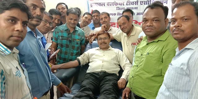ट्रायबल वेलफेयर टीचर्स एसोसिएशन ने रक्तदान किया | MP NEWS
