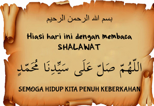 Hukum Membaca Shalawat dan Keutamaan Membaca Shalwat Kepada Rasulullah saw.