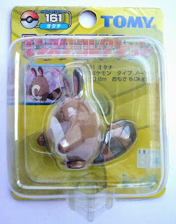 Sentret  figure Tomy Monster Collection yellow package series