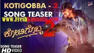 Kotigobba 2 Kannada Movie Title Track Video Teaser Download