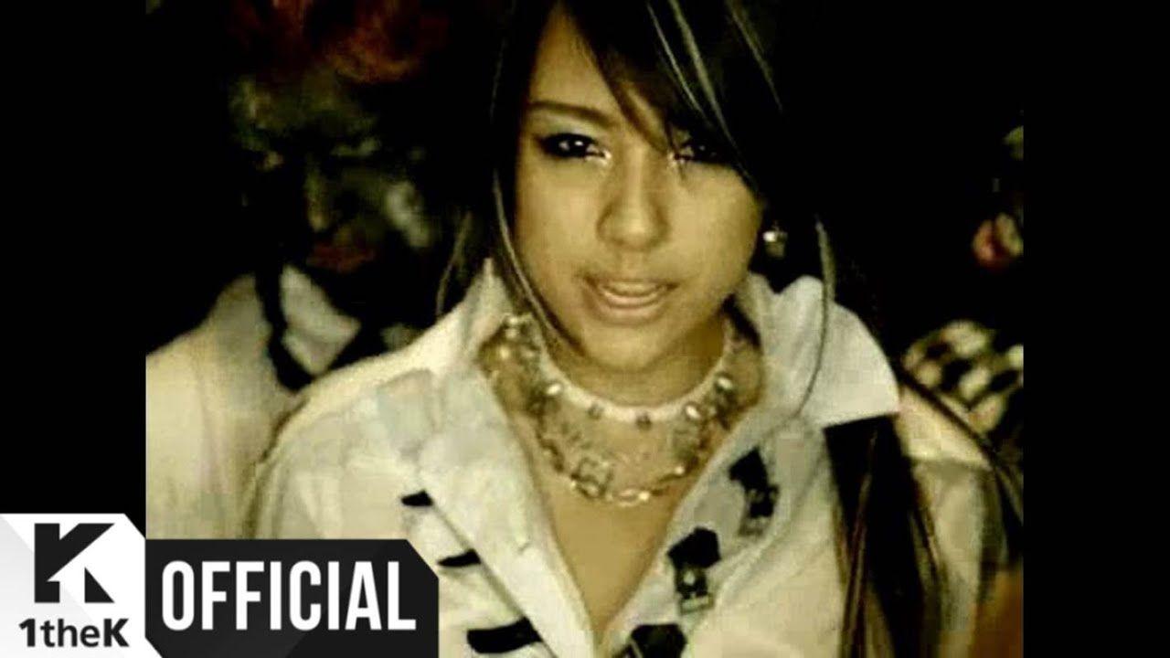 Lee Hyori , Get Ya , MV,1080p , Kpop,