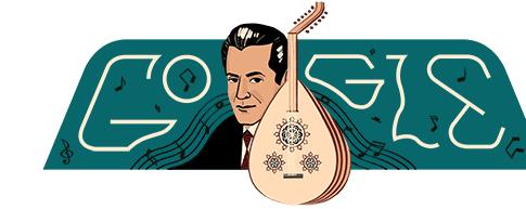 فريد الاطرش ..  جوجل يحتفل بذكرى ميلاد 110 فريد الاطرش