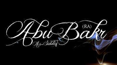 Profil Khalifah Abu Bakar Ash Siddiq