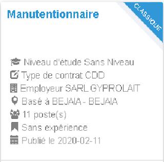 Manutentionnaire  SARL GYPROLAIT