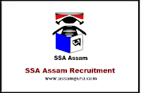 Samagra Shiksha, Assam (SSA) Recruitment 2020